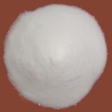 重庆阳离子聚丙烯酰胺CPAM 专业工业污泥脱水处理