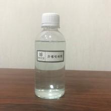 重庆工业异噻唑啉酮杀菌剂 1.5%含量 高效 市面上最常用