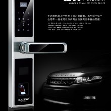 广东指纹锁生产厂家供应商 凯恩斯 指纹锁生产商