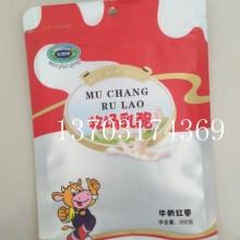 河北坤阳塑业成产呼和浩特牧场乳酪奶食品包装袋