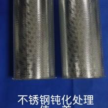 不锈钢环保钝化液,高盐雾钝化液厂家