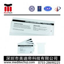 Zebra 105912-912斑马证卡打印机T型清洁卡