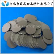 散热多孔金属钛板