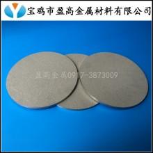 耐高温泡沫钛板