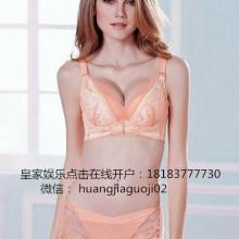 缅甸黄家国际内衣特价 18183777730