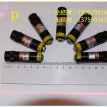 高纯度红光激光器P