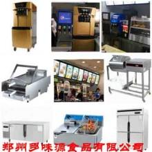 安徽汉堡店设备(可乐机+冰激凌机)