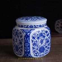陶瓷膏方罐定制