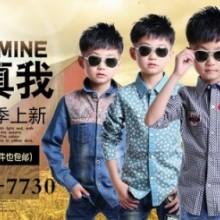 缅 甸 煌 家 国 际 童 装