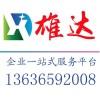 上海可靠的公司注册服务  ,浦东三林注册公司代办价格