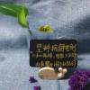 涂料抗静电剂专业供应商_山东聚力防静电-阜新抗静电剂