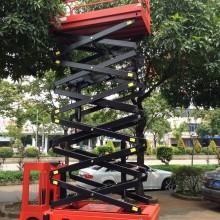 重庆移动式升降平台厂家销