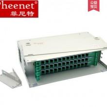 idc数据中心布线数据中心机房产品布线综合布线系统结构图