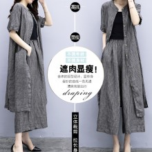 缅 甸 煌 家 国 际 连 衣 裙
