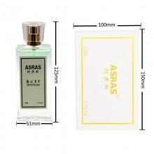 一款会说话的香水-ASRAS阿萨斯