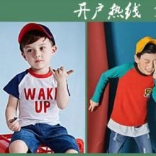 缅甸 煌 家 国际 娱乐 童装