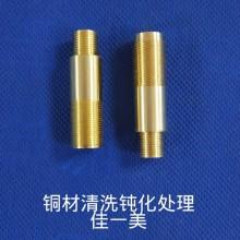 无铬铜材钝化剂