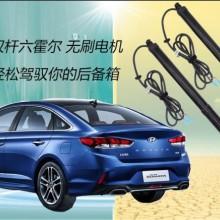 电动尾门是一套全新的汽车改装智能系统