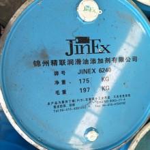 供应 聚异丁烯JINEX6240 锦州精联 上海