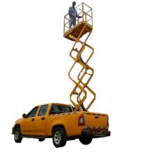 山东车载式升降平台液压升降机山东登车桥电动平板车专业厂家