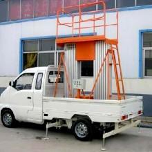 车载式升降平台济南厂家供应