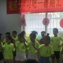 在南京开小学辅导班多久能回本呢