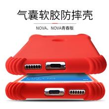 广东东莞硅胶饰品厂家,硅胶手机套制品厂家