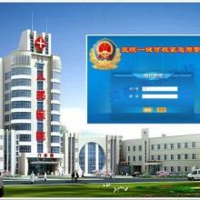 医院一键报警系统 一键报警装置