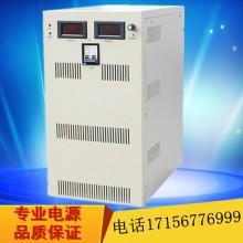 变频电源 脉冲电源 电絮凝电源 微弧氧化电源 直流脉冲电源