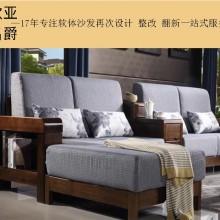 客厅沙发垫定做怎么选