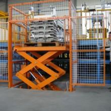 北京固定式升降平台液压升降机厂家供应