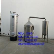 葡萄酒蒸馏器 蒸馏白酒设备
