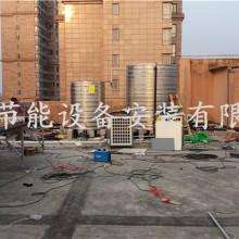 常熟市八天连锁酒店太阳能加空气能中央热水工程