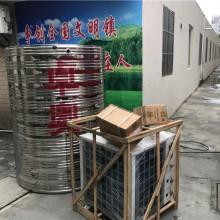 江阴佳臣美容美发连锁店空气能热水器工程