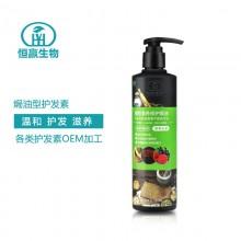 焗油柔滑润发乳OEM改善毛躁护发素精华素加工厂