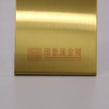 供应 304 发纹黄钛金不锈钢板 不锈钢装饰板 厂家直销