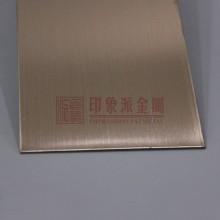 供应 304 玫瑰金不锈钢板 不锈钢发纹玫瑰金板材 厂家直销