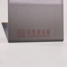供应 304黑钛拉丝不锈钢板 亮光不锈钢拉丝深黑板 厂家直销
