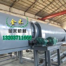 环保椰壳炭化机承德坚果壳炭化机绿色环保持久耐用金禾