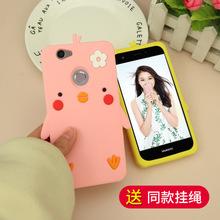 石碣硅橡胶手机套,定制硅胶饰品公司