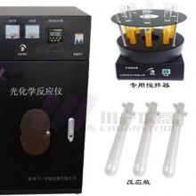 杭州川一光化学反应仪器CY-GHX-A光催化