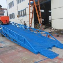 移动式液压登车桥卸货升降平台仓储装卸叉车集装箱叉车过桥