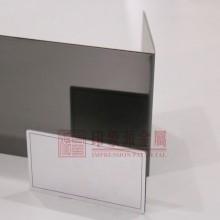 供应 201镜面不锈钢黑钛板 304深黑镜面不锈钢板 定制