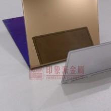 供应 304 8k超精磨镜面板  8k玫瑰金镜面板 厂家直销