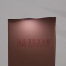 供应 304 超精磨8k镜面板 彩色不锈钢镜面板 厂家直销