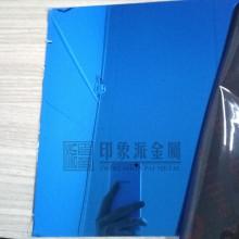 供应 304宝石蓝镜面不锈钢板材 厂家直销 定制