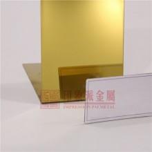 供应 304镜面钛金不锈钢装饰板 镀钛装饰板 厂家