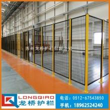 兰州高质量设备安全围栏 兰州设备安全围栏网 龙桥护栏专业定制