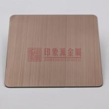 供应 240号粗拉丝磨砂真空电镀褐金色不锈钢板 装饰板定制