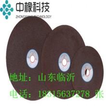 厂家直销 超薄不锈钢专用切割片锋利耐用不烧工件双网设计切割片